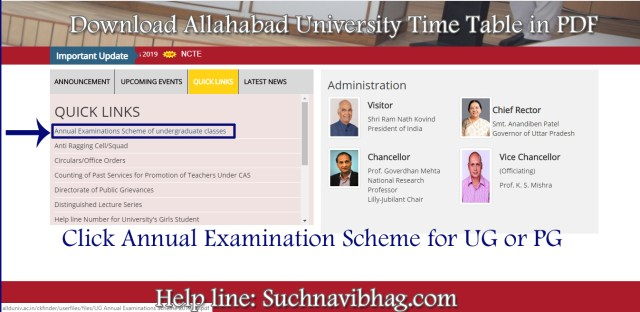 Download Allahabad university exam scheme 2020 for UG and PG
