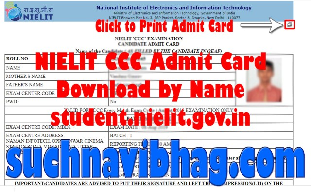 Step 6 - NIELIT CCC Admit Card April 2021 download by Name and exam date from student.nielit.gov.in