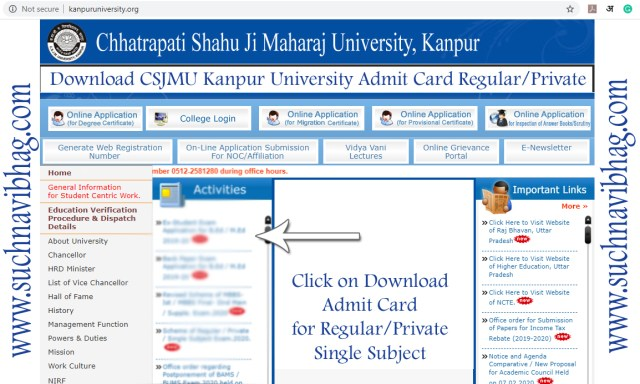 Step 1 - Download Kanpur University Admit Card for regular, private or single subject