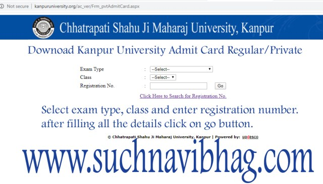 Step 2 - Download Kanpur University Admit Card for regular, private or single subject