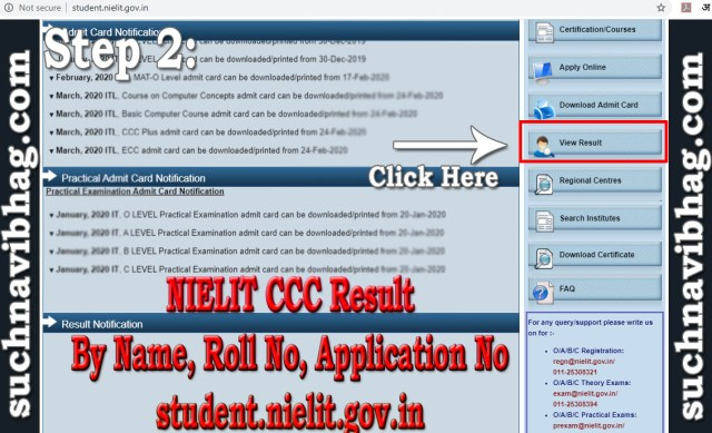 Step 2 - NIELIT CCC Result 2020 by Name, by roll number or by Application number from student.nielit.gov.in