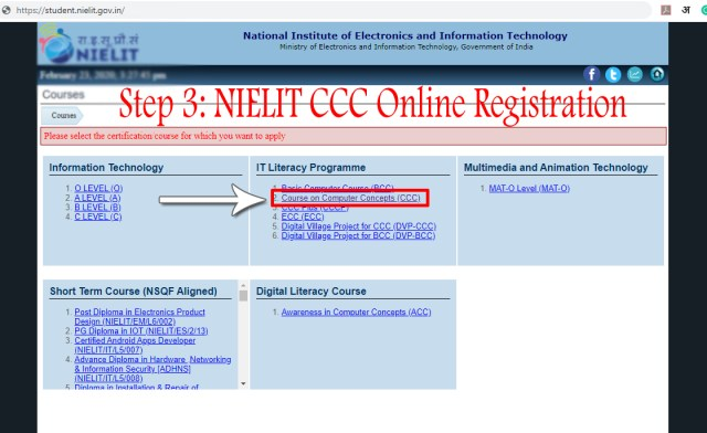 Step 3 - NIELIT CCC Online Registration June 2020 Admit card, exam date, result, certificate