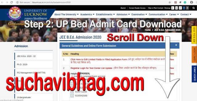 Step 2 - Download UP Bed admit card 2020 lucknow university i.e. lkouniv.ac.in