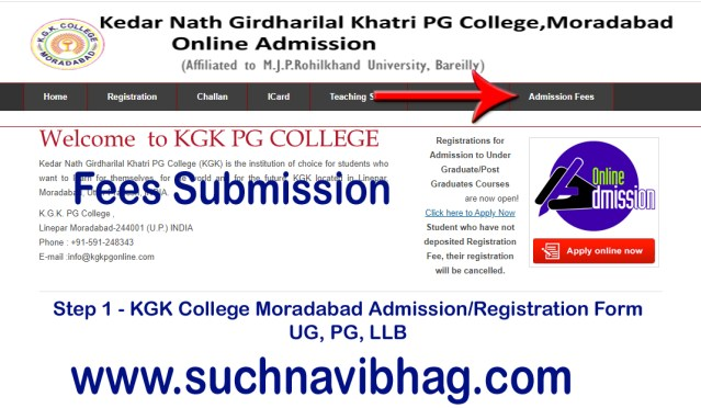 Step 1 - KGK College Moradabad admission fees submission