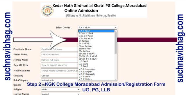Step 2 - Apply online registration form KGK College Moradabad admission 2020-21 UG, PG, LLB