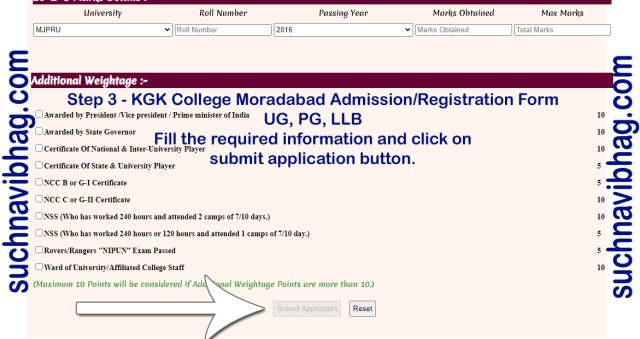 Step 3 - Apply online registration form KGK College Moradabad admission 2020-21 UG, PG, LLB