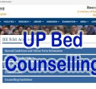 UP Bed Counselling 2021 Registration, Last Date, Fees, Schedule, Document Required