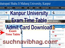 Kanpur University Exam Time Table 2021 Exam Scheme admit card regular, private, back paper exam