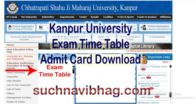 Kanpur University Exam Time Table 2021 Admit Card Regular, Private, back paper ba, bsc, bcom, ma, msc, mcom, llb, ba llb,
