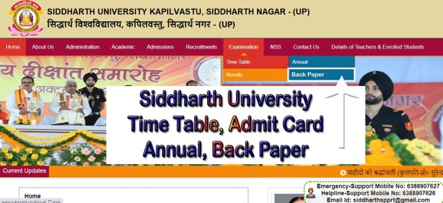 siddharth university time table download with admit card from suksn.edu.in website.