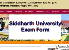 Siddharth University Exam Form 2021 Last Date UG, PG (Regular, Private)