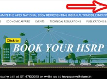 UP High Security Number Plate Online Apply, Price, Last Date, Track Status