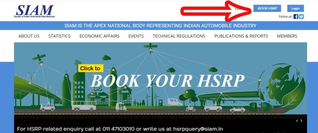 Step 1 UP High Security Number Plate Online Apply, Price, Last Date, Track Status