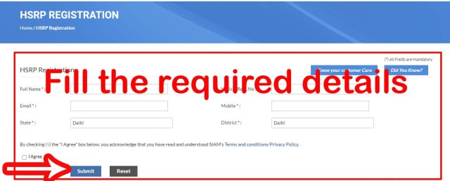 Step 2 UP High Security Number Plate Online Apply, Price, Last Date, Track Status