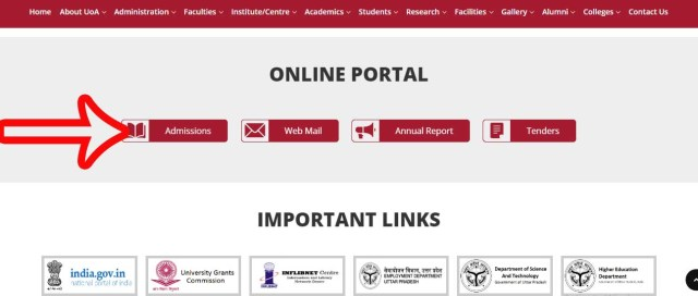 allahabad university admission 2021-22 online form, merit list, counselling, admit card, result