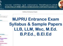MJPRU Entrance Exam Syllabus 2021 & Sample Papers LLB, M.Sc, LLM, M.Ed, B.El.Ed,B.P.Ed