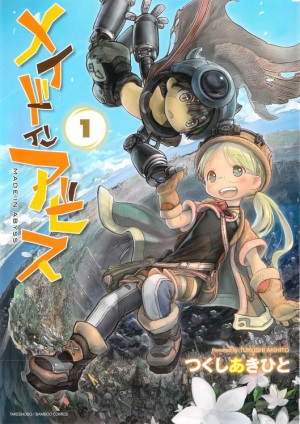 made in abyss capa japonesa