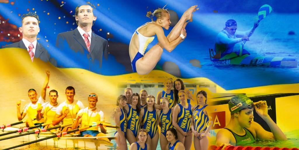 """Результат пошуку зображень за запитом """"спорт україна"""""""