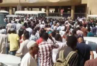 مظاهرات وسط الخرطوم