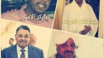 بابكر الأمين ، الحاج الحداد ، صلاح قوش و عبدالغفار الشريف