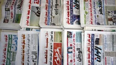Photo of عناوين الصحف السياسية الخميس 18 / 5 / 2018م