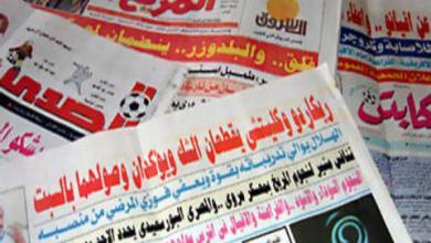 Photo of عناوين الصحف الرياضية الصادرة صباح اليوم الخميس 10/5/2018