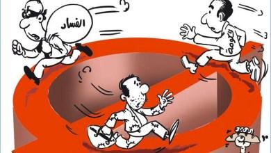 Photo of مدير فرع ونائبته في قبضة النيابة .. بعد إختفاء (4) مليارات جنيه من بنك شهير