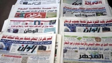 Photo of عناوين الصحف السياسية السودانية الصادرة بتاريخ اليوم الاحد 20 مايو 2018م