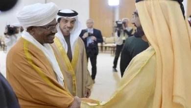 Photo of مباحثات سودانية إماراتية لتعزيز العلاقات الاقتصادية