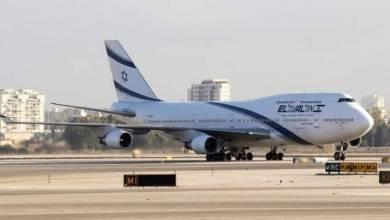 Photo of تفاصيل الطائرة الإسرائلية… بمطار الخرطوم