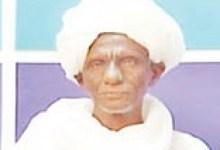 Photo of السودان: إسحاق أحمد فضل الله يكتب: قاموس