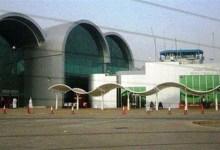 "Photo of تفكيك شبكة تحتال المواطنين بالمطار وضبط (53) شهادة فحص ""كورونا"" مزورة"