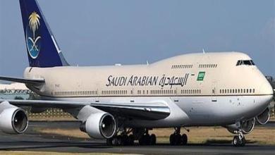 Photo of توضيح من «الخطوط السعودية» بشأن عودة المقيمين إلى المملكة