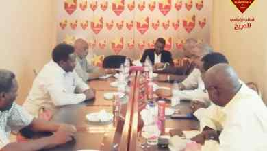 Photo of تكوين لجنة للجلوس مع مكونات المريخ لتنقيح النظام الأساسي