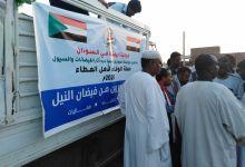 Photo of الجالية اليمنية بالسودان تنهي المرحلة الثالثة من حملة مساعدة المتأثرين بالسيول والفيضانات