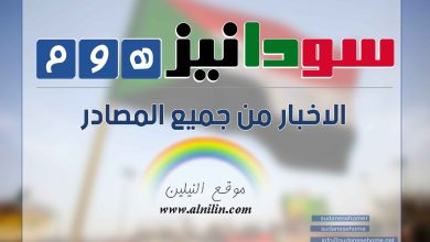 Photo of الوفد الحكومي ولجنة الوساطة يبحثان الترتيبات للتوقيع على إتفاق السلام