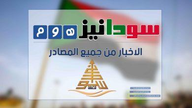 Photo of توقف عدد من المطاحن ونقص في حصص الدقيق بالخرطوم