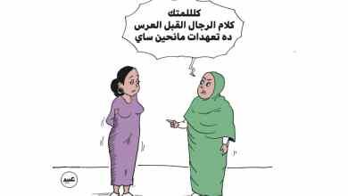 "Photo of كاريكاتير""باج نيوز"" بريشة: عثمان عبيد"