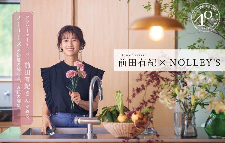 NOLLEY'S×前田有紀 コラボプリントTシャツができました!