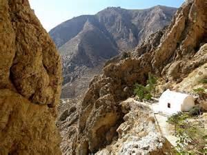 Mesa Vouno Mountain