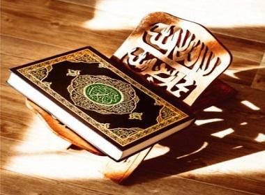memorizing-quran-online