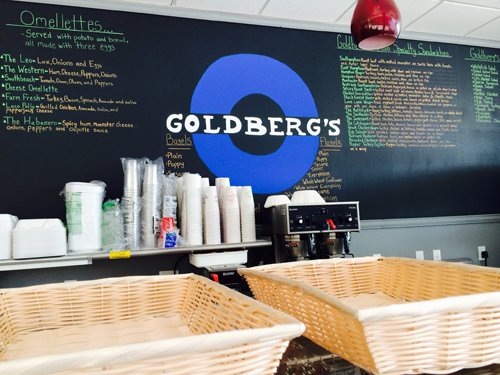 The menu at Goldberg's Famous Bagels in Mattituck, which opens Thursday, July 24, features a variety of breakfast foods, sandwiches and salads. (Credit: Rachel Young)