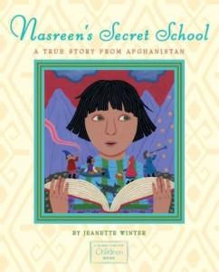 nasreens secret school 2
