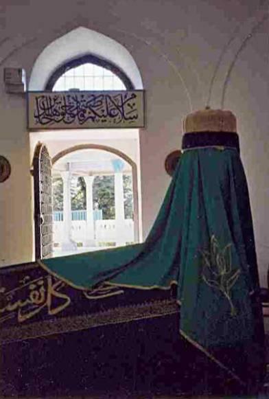 Shrine of Gul Baba, Budapest