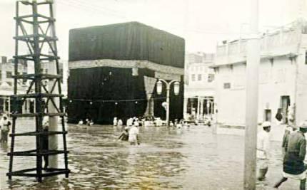 Kaaba