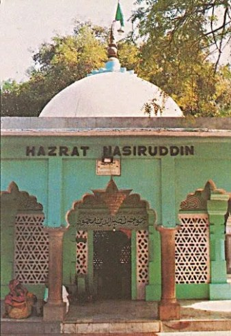 The dargah of Khwaja Nasiruddin Chiragh of Delhi