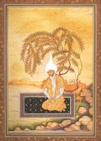 Image result for Muhammad Amin Al-Kurdi