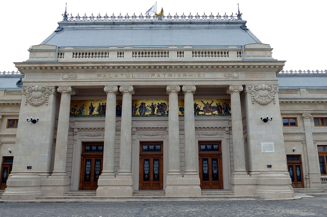 București, să luminăm umbrele (IX): Palatul Patriarhiei