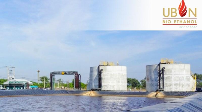 อุบลไบโอ ดันเทคโนโลยี 'ZERO WASTE' ทุ่มพันล้านบำบัดน้ำเสียเป็นศูนย์