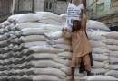 อุตฯ อ้อยปากีสถาน คาดว่าจะมีการผลิตน้ำตาลที่สูงขึ้นในปี 64